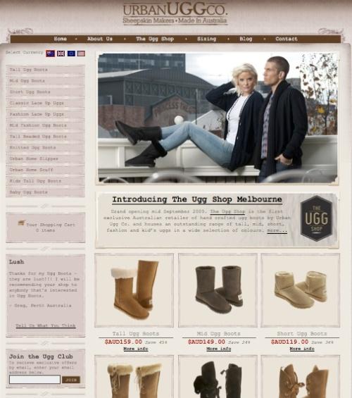 UUC New Website
